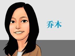 """微软CEO九月飞中国担任""""救火队长"""""""