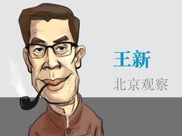 北京观察:谣翻团派