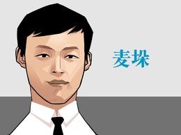 """中南海推宗教治理新政 各地开会""""四变"""""""
