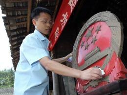 盘点改变中国法治进程的十大要案