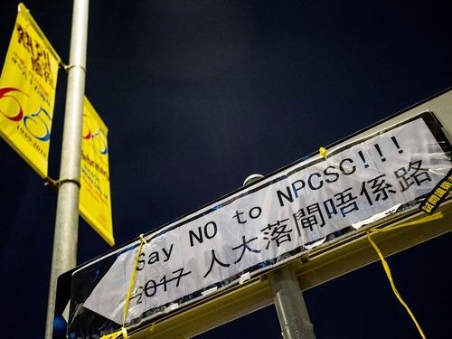 网媒总编涉冲击立法会被捕 警方共拘10人