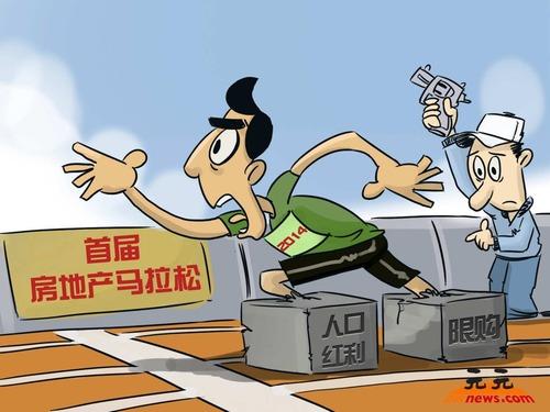 人口红利退潮成中国楼市最大威胁