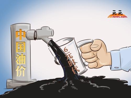 """终结十三连跌 中国油价重回""""6时代"""""""