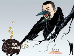 冯小刚不尊重人民日报还是人民币