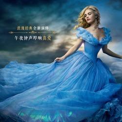浪漫《灰姑娘》<br>源自中国月老传奇爱情