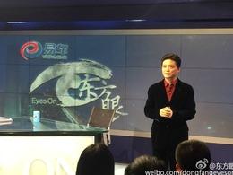 崔永元诡辩科学家是新闻之耻