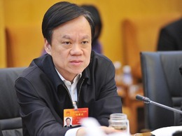 http://china.dwnews.com/news/2016-01-25/59713404.html