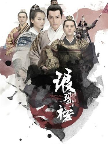 日媒称日本人<br>为看中国电视剧学中文