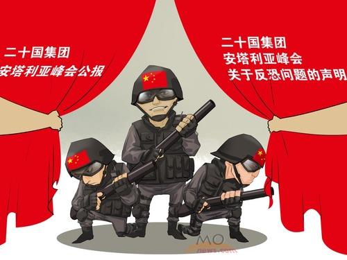 """""""反恐统一战线"""" 中国完成角色转变"""