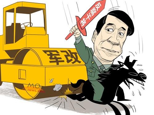 """自由谈:刘源""""裸退""""  谁的胜利?"""