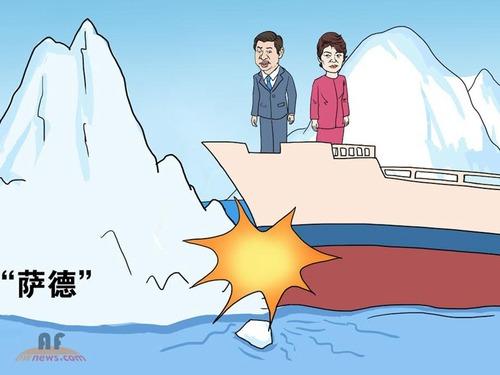 美智库:北京三举动迫使韩国部署萨德
