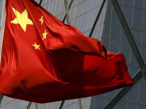 全球惊变中国外储遭劫 北京怎么办?