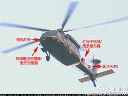 赶超美军黑鹰 解放军直20直升机再曝新照