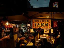 春节将至台湾旅游业惨淡 或将大裁员[图集]