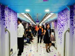 中国首个地铁IP亮相 徜徉紫藤花海 [图集]