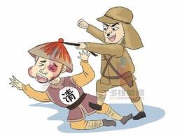 漫说:七七事变如何彻底改写中国?