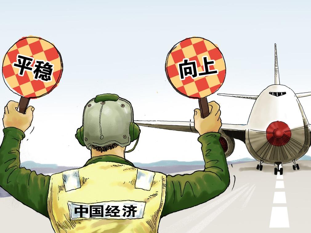 中国经济增速料放缓至6%左右 贸易战时间不会短