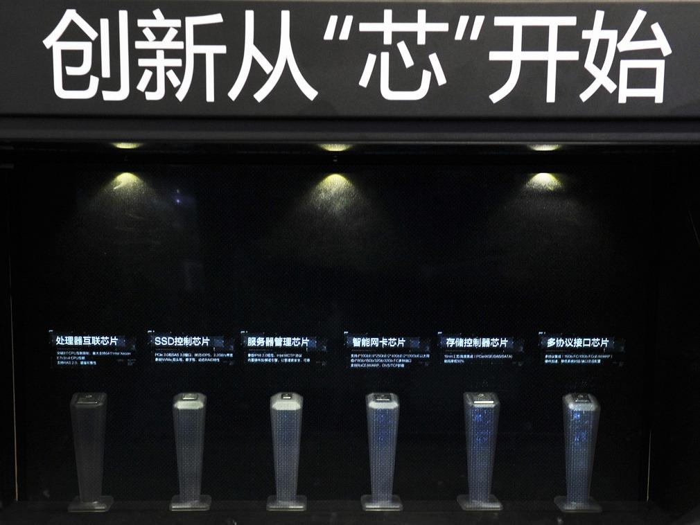 华为发布AI芯片 《科技日报》再泼冷水 刊文质问
