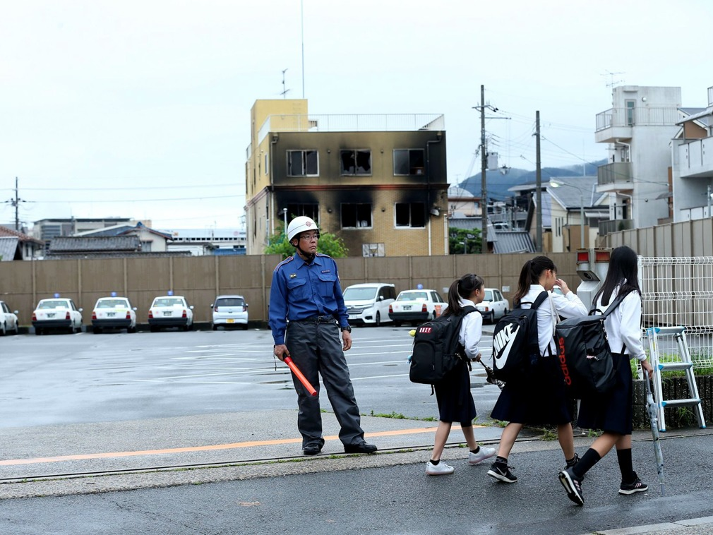 日本京都纵火案已致33人死亡 41岁嫌疑人被抓获[图集]