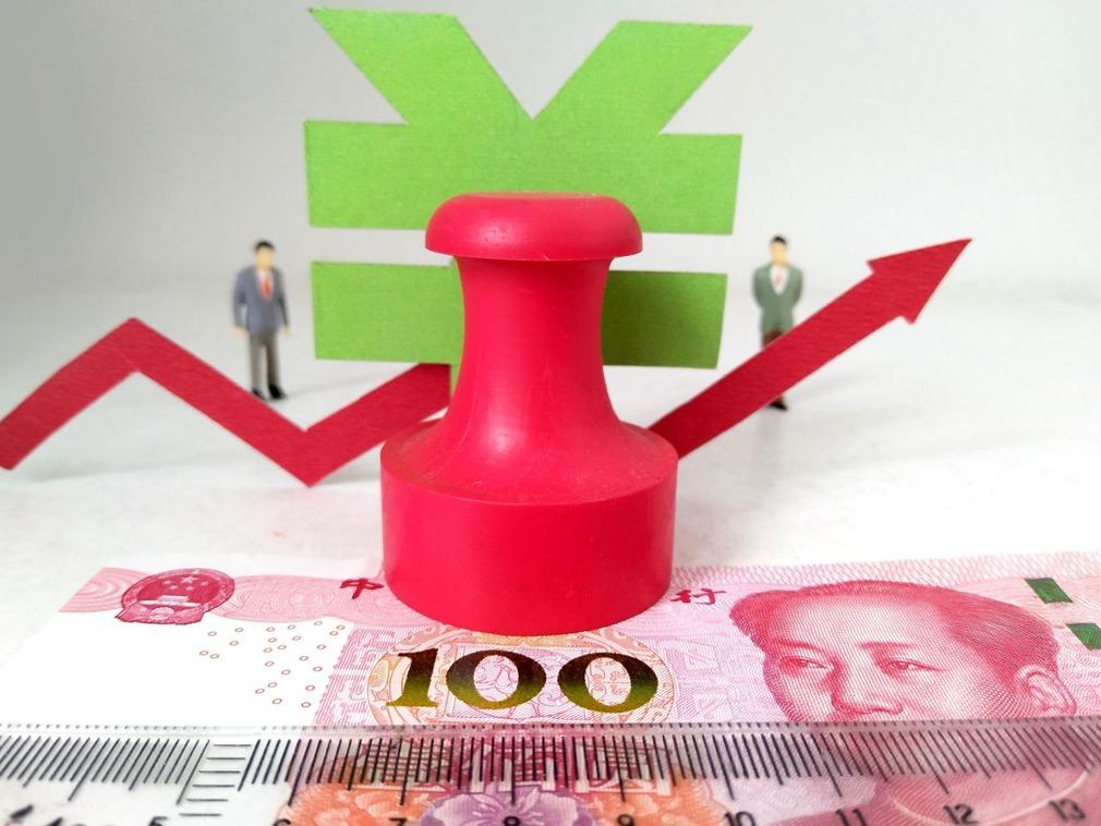 IMF报告:无迹象表明中国实施了大规模外汇干预